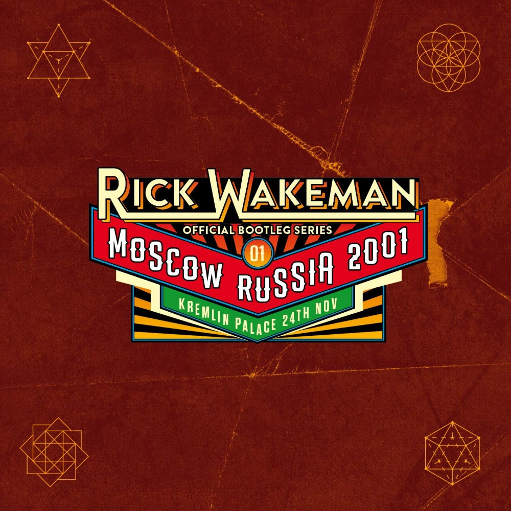 Official Bootleg Series 1 - Moscow Russia 2001